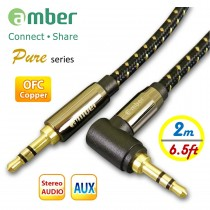 [AX02 Pure] 3.5mm AUX Stereo Audio Cable, OFC, 24K gold plated, straight & L-shaped mini jack, 2m (6.5ft.)