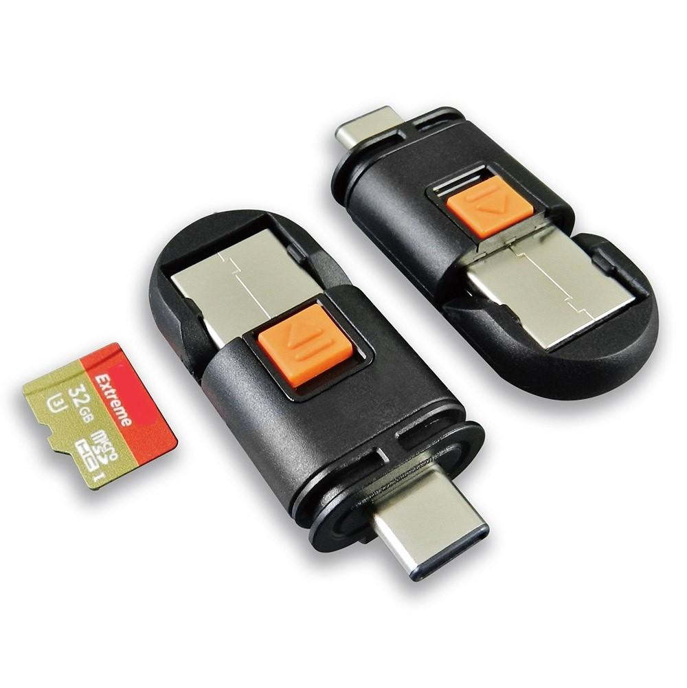 [CU3R-GB04] 高傳輸micro SD記憶卡 / USB 3.1 A公 / Type-C公三合一OTG 雙面接頭讀卡機