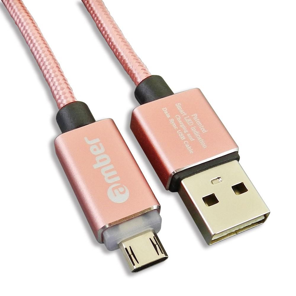 MUB-L02_ micro USB智能發光/智能斷電,極速快充/資料傳輸線;USB A頭& micro USB頭、正反兩面都可插;支援快充QC3.0 /2.0,玫瑰金。