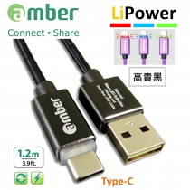 [CU2-L05] USB Type-C智能發光/智能斷電,極速快充/資料傳輸線;USB A頭 & Type-C頭、正反兩面都可插;支援快充QC3.0 /2.0,高貴黑。