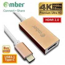 [CU3-AH12]  轉接器Adapter USB3.1 Type-C轉HDMI 2.0, Premium 4K @60Hz, 高級鋁合金殼。玫瑰金。