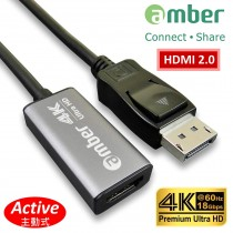 [DPA-H26] 主動式轉接器, DisplayPort轉HDMI 2.0, Premium 4K@60Hz, Active Adapter.