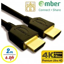 [HM-AA120] 超優質Premium 4K UHD,超高品質HDMI A-A傳輸線,支援HDMI 2.0規格。2m。