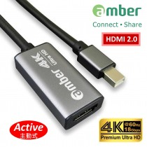 [MDP-H26] 主動式轉接器mini DisplayPort轉HDMI 2.0; Thunderbolt轉HDMI 2.0, Premium 4K @60Hz, Active Adapter.