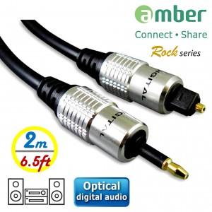 AT12_ 光纖數位音訊傳輸線 S/PDIF Optical Digital Audio,3.5mm Mini Toslink對Toslink,[數位音訊]對[數位音訊],2米。