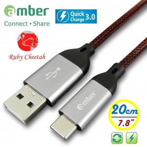 CU2-C01_ USB Type-C 極強韌QC 3.0快速充電線,強韌耐磨的PET編織線,強固高級的鋁合金殼接頭。耐電壓/電流達30V/3A。Android 安卓智慧手機/ 平板專用。短線20 cm。