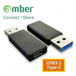 [CU3-GA06] Adapter USB3.0 A male to USB3.1 Type-C female.