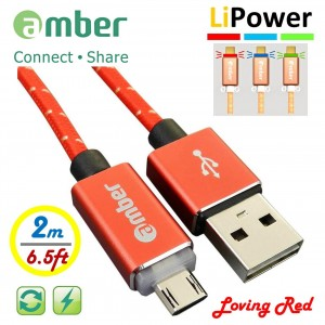 MUB-L28_ micro USB智能發光/智能斷電, 支援快充QC3.0, 開運紅。2米。