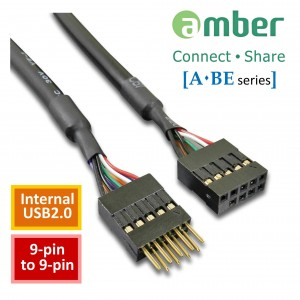 "[USB] DR1A00100_ int. USB2.0 ext. cable, 8-pin to 8-pin, 400mm (15.6"")."